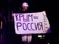 Вокалистът на Limp Bizkit попадна в черния списък на Украйна заради любовта му към Русия