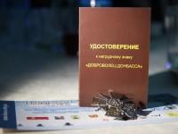 В Москва се състоя благотворителен концерт за ранените доброволци