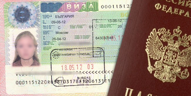 Пада цената на визите за руски туристи в България