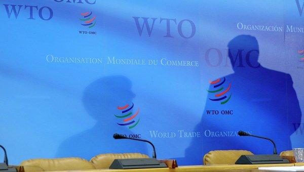Анкара се готви да подаде жалба срещу Русия в СТО