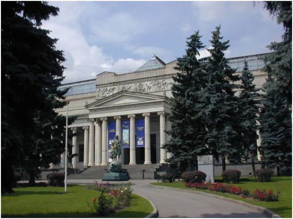 Безплатен достъп за журналисти в Държавния музей за изобразителни изкуства в Москва