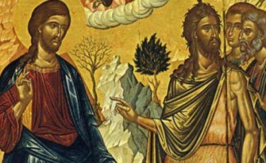 Днес празнуваме Ивановден