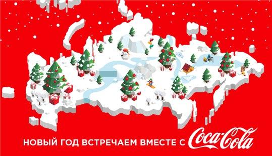 Карта на Русия Кока Кола