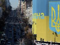 Москва: Отказът на Киев да изплаща дълга е признание за фалит