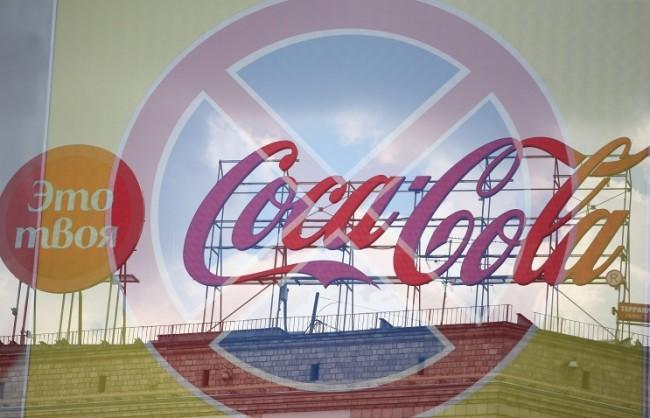 """Киев заведе дело срещу """"Кока-Кола"""" и """"Пепси"""" за признаването на Крим за част от Русия"""