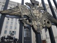 МО на РФ опроверга информацията за свален от турските ВВС руски военен самолет