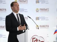 Медведев: Русия е готова да възстанови нормалните икономически отношения с ЕС
