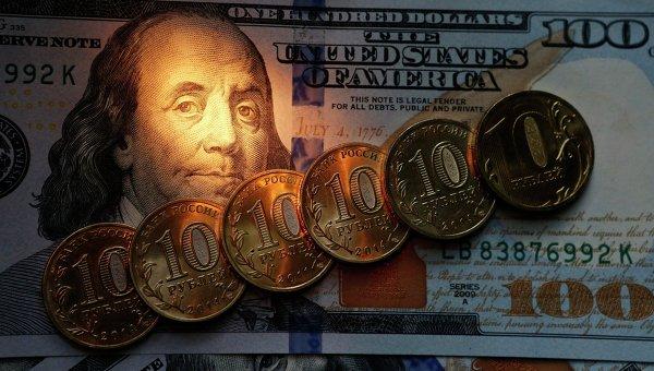 Русия е съкратила обема на инвестициите си в американски облигации с $20 млрд.