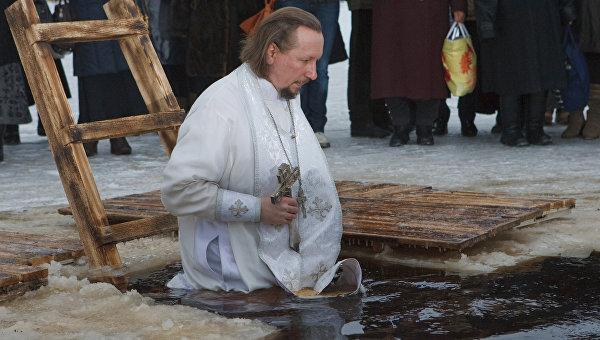 В Русия празнуват Богоявление
