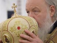 Патриарх Кирил: Просперираща Европа се превърна в място, където потъпкват християните