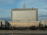 Руското правителство инвестира в патриотичното възпитание на нацията