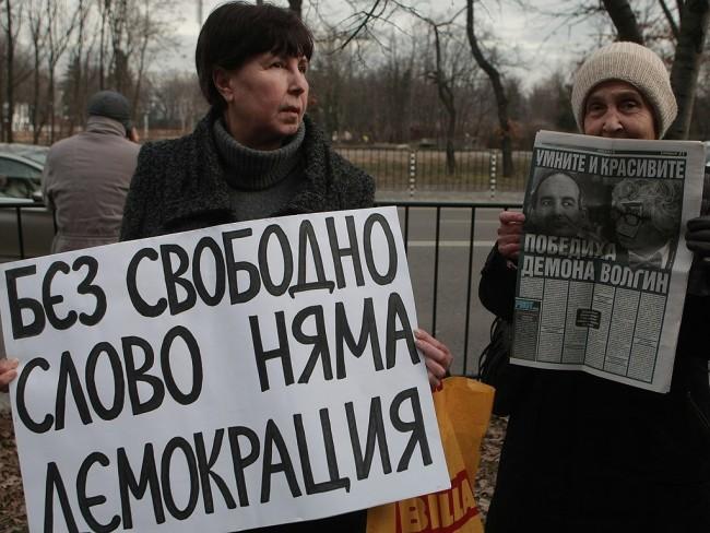ТАСС: Протест срещу цензурата в българските медии се проведе в София