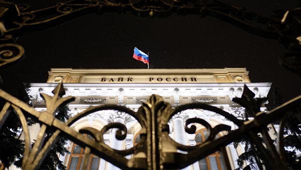 Набиулина: Централната банка разполага с необходимите инструменти срещу заплахите за финансовата стабилност
