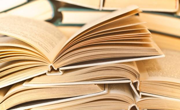 Първа българска читалня в руска библиотека се открива в Москва