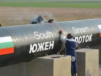"""РИА Новости: Български медии съобщиха за възобновяване на строителството на """"Южен поток"""""""