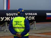 """""""Газпром"""" съобщи за разтрогването на договора по проекта за """"Южен поток"""""""