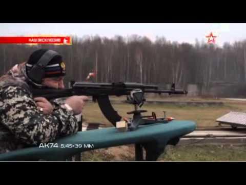 В Русия разработиха непробиваема бронежилетка