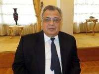 Съд забрани на турските медии да отразяват разследването на убийството на руския посланик