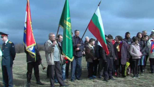 """""""Россия 24″: Въпреки прозападната политика на властите, българският народ иска сближаване с Русия"""