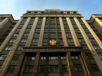 """""""Единна Русия"""" победи на изборите за Думата"""