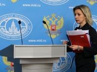 """Захарова: Подкрепяната от Запада опозиция може да тръгне по пътя на """"Ал Кайда"""""""