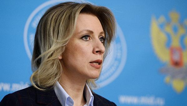 Захарова: Действията на Турция на сирийската граница са агресия