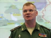 Конашенков: Причината за нападките на Пентагона срещу Русия е обсъждането на военния бюджет на САЩ