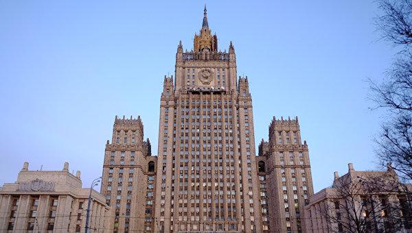 МВнР на РФ: Русия ще отговори на разширяването на военното присъствие на САЩ в Европа