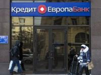 """""""Коммерсант"""": Най-голямата банка с турски капитал в Русия е обявена за продажба"""