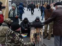 Няколко десетки се събраха на протест на Майдана в Киев