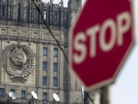 МВнР на РФ: Русия наложи забрана за влизане в страната на петима американски правоохранители