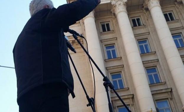 """""""Атака"""" няма да подкрепи Кунева за образователен министър"""