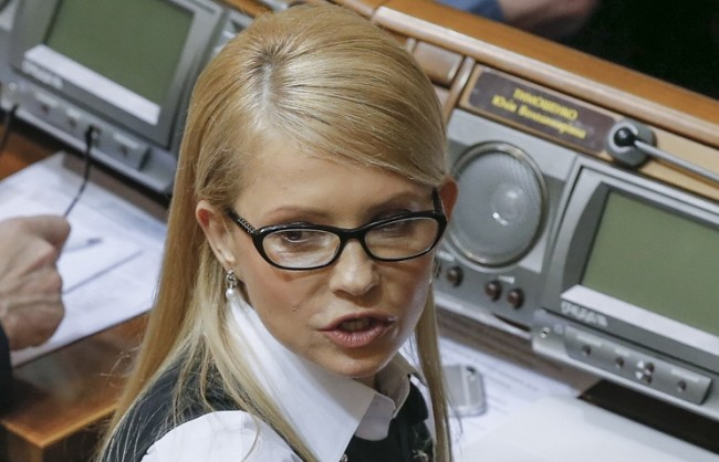 Партията на Тимошенко напусна украинското правителство
