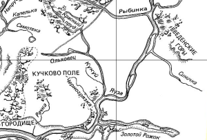 reki 6