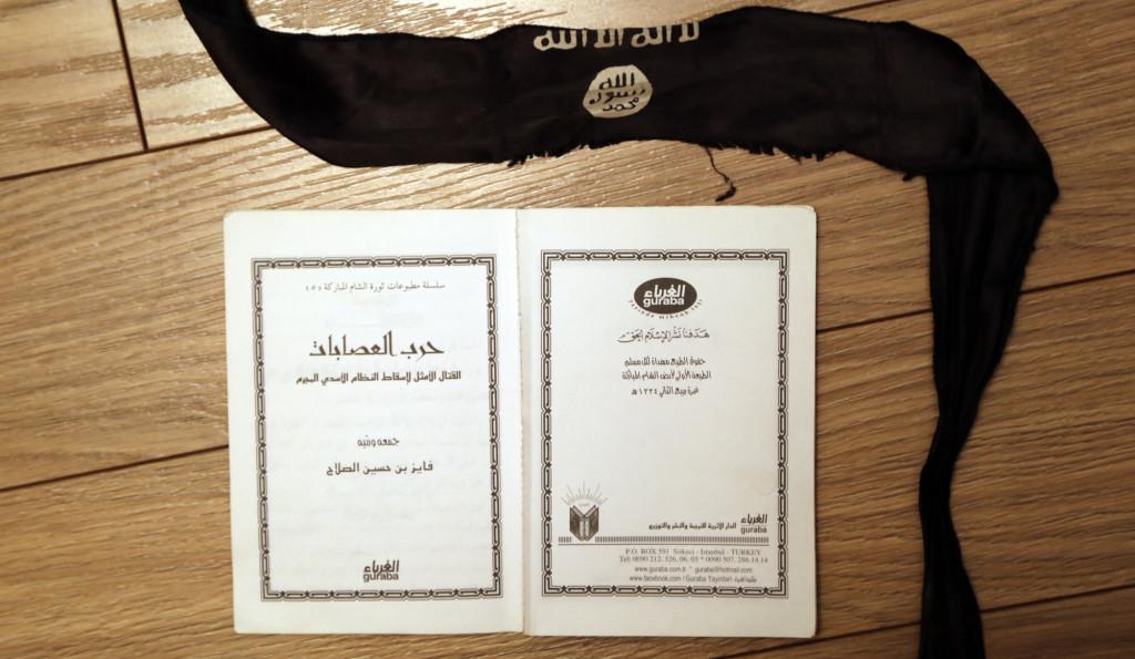 Агитационна брошура на ИД