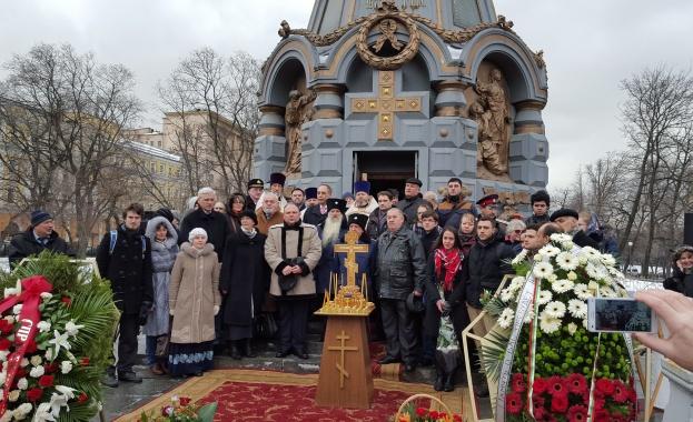 Денят на Освобождението бе отбелязан с тържествена церемония в центъра на Москва