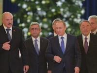 Русия и нейните съюзници: Евразийската икономическа и военнополитическа интеграция след кризата в Украйна