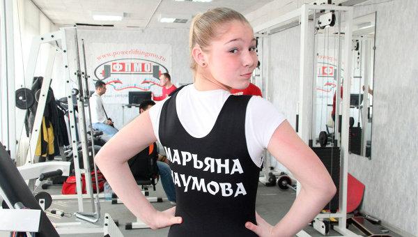 16-годишна рускиня постави нов рекорд по вдигане на щанги
