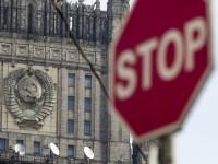 МВнР на Русия: Обявяването от КНДР на превантивни ядрени удари е категорично недопустимо