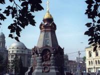 МВнР на РФ: Опитите на някои политици да скарат Русия и България са обречени на провал
