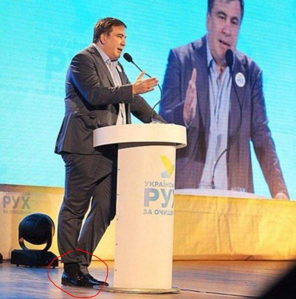 Саакашвили на Антикорупционния форум