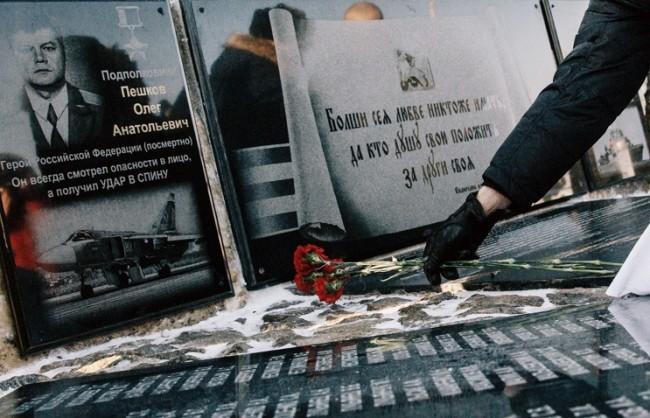 Турски поет се разкая пред руснаците за сваления Су-24