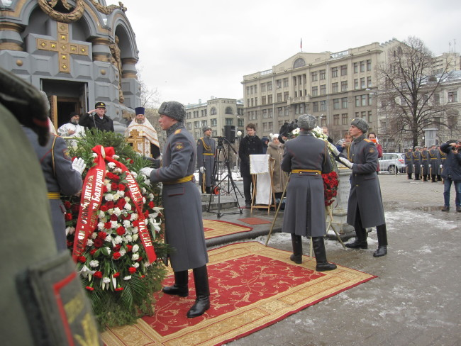 3 март в Москва