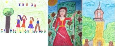 """Седми международен конкурс  за детска рисунка  """"ОБИЧАМ МОЯТА РОДИНА"""" – гласуване за IV кръг"""