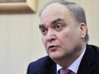 Антонов: Русия е готова да търси обща основа за сътрудничество със САЩ в борбата с тероризма
