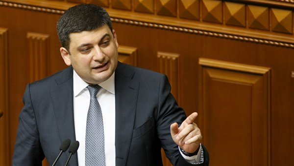 Politico: В новото украинско правителство вече започнаха проблемите