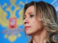 """Захарова за оставката на украинския премиер: """"Земните ширини станаха тесни за Арсений Яценюк ли?"""""""