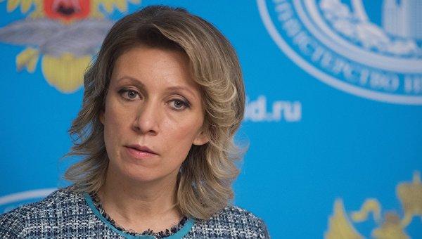 """Захарова: В Одеса се активизираха """"Айдар"""", """"Азов"""" и """"Десен сектор"""""""