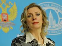 Захарова: САЩ дават пари на Киев, за да продължи кризата в Украйна