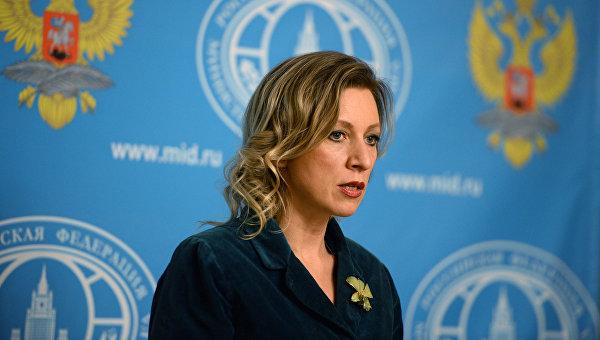 Захарова припомни на САЩ до какво води нарушаването на международното право